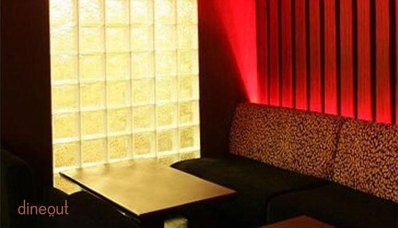 K Lounge Erandwane