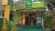 Tosa restaurant