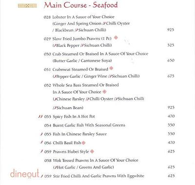 Mainland China Menu 3