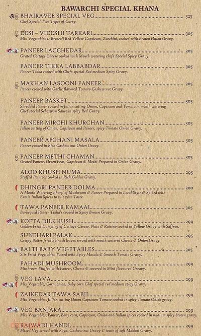 Bhairavee Pure Veg Restaurant Menu 1