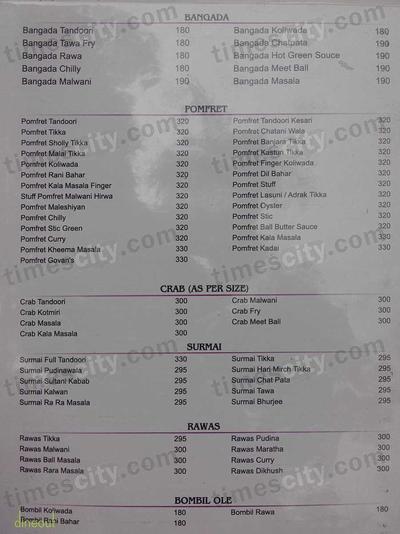 24 Carat Restaurant & Bar Menu 4