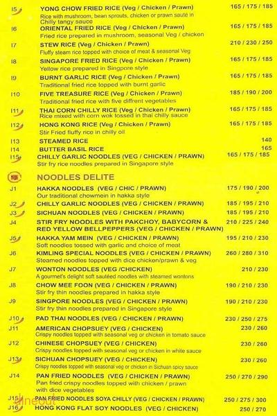 Kimling Chinese Cuisine & Bar Menu 1