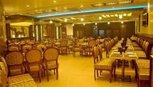 Lalit Fine Dine restaurant