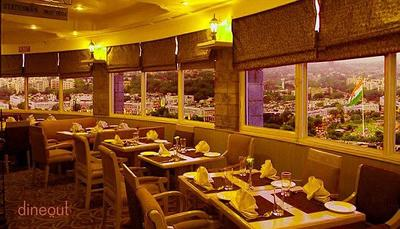 Ssky Bar & Lounge