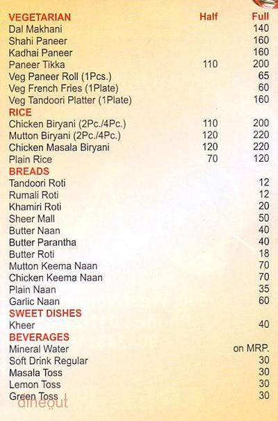 Nazeer Foods Menu 2