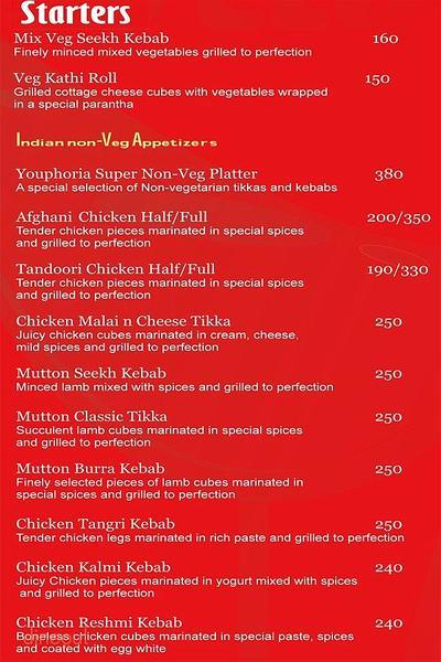 Youphoria Restaurant Bar & Lounge Menu 7