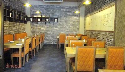 Aureo Dine & Bake House
