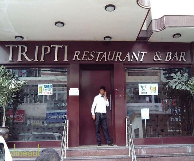 Tripti Restaurant & Bar Patel Nagar