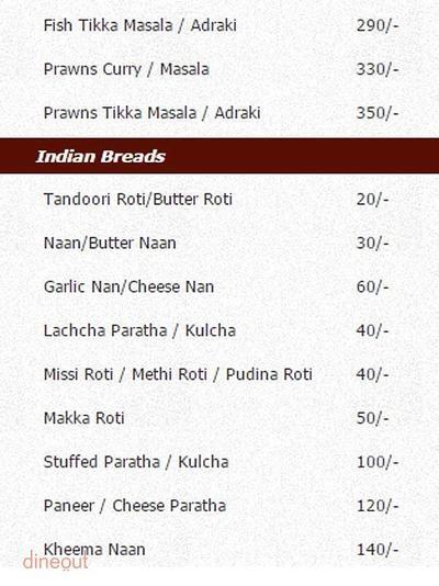 Punjabi Spice Menu 7
