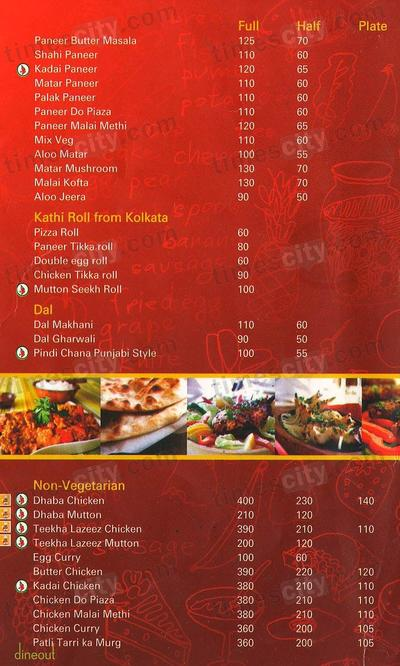 Tikhi Mirch Menu 1